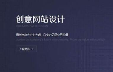重庆定制网站建设