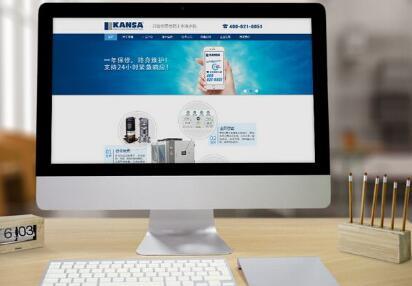 重庆网站建设公司定制网站